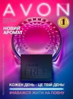 Каталог AVON 12/2017. Косметика и парфюмерия AVON.